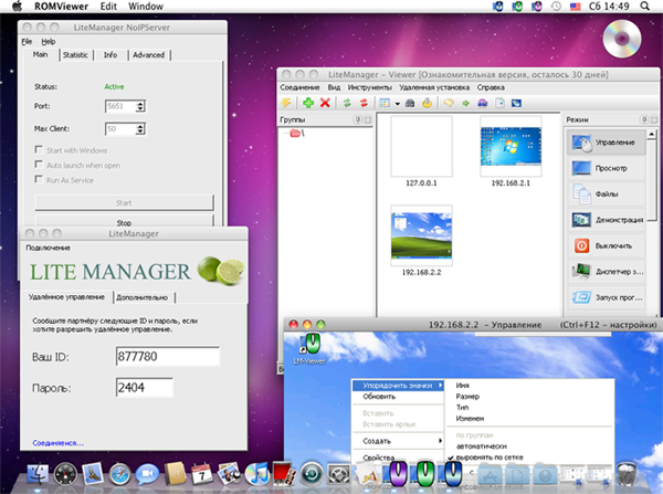 LiteManager on MacOS by CrossOver